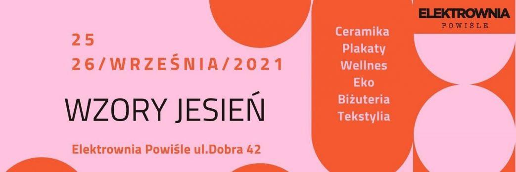 Jesienna odsłona Targów Designu WZORY - dołącz i celebruj z nami polski design!