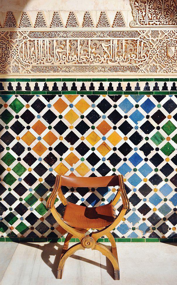 płytki mozaika